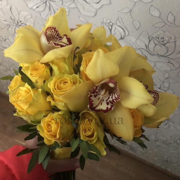 Желтый вальс 2000 грн